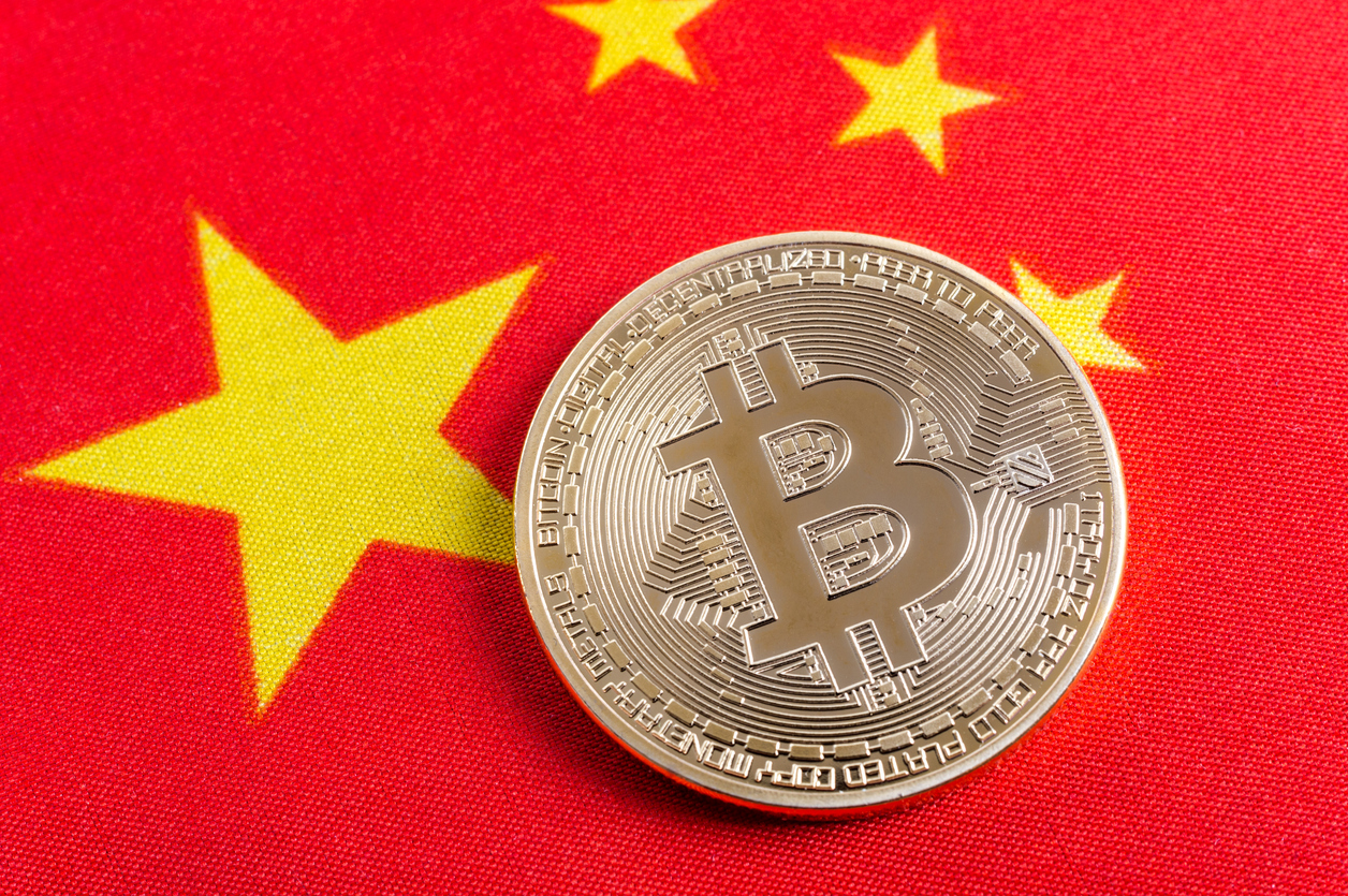 China Ranks Cryptocurrencies and Bitcoin is Not in Top 10