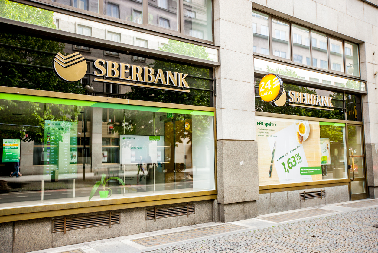 Sberbank Piloting Russia's First Official ICO