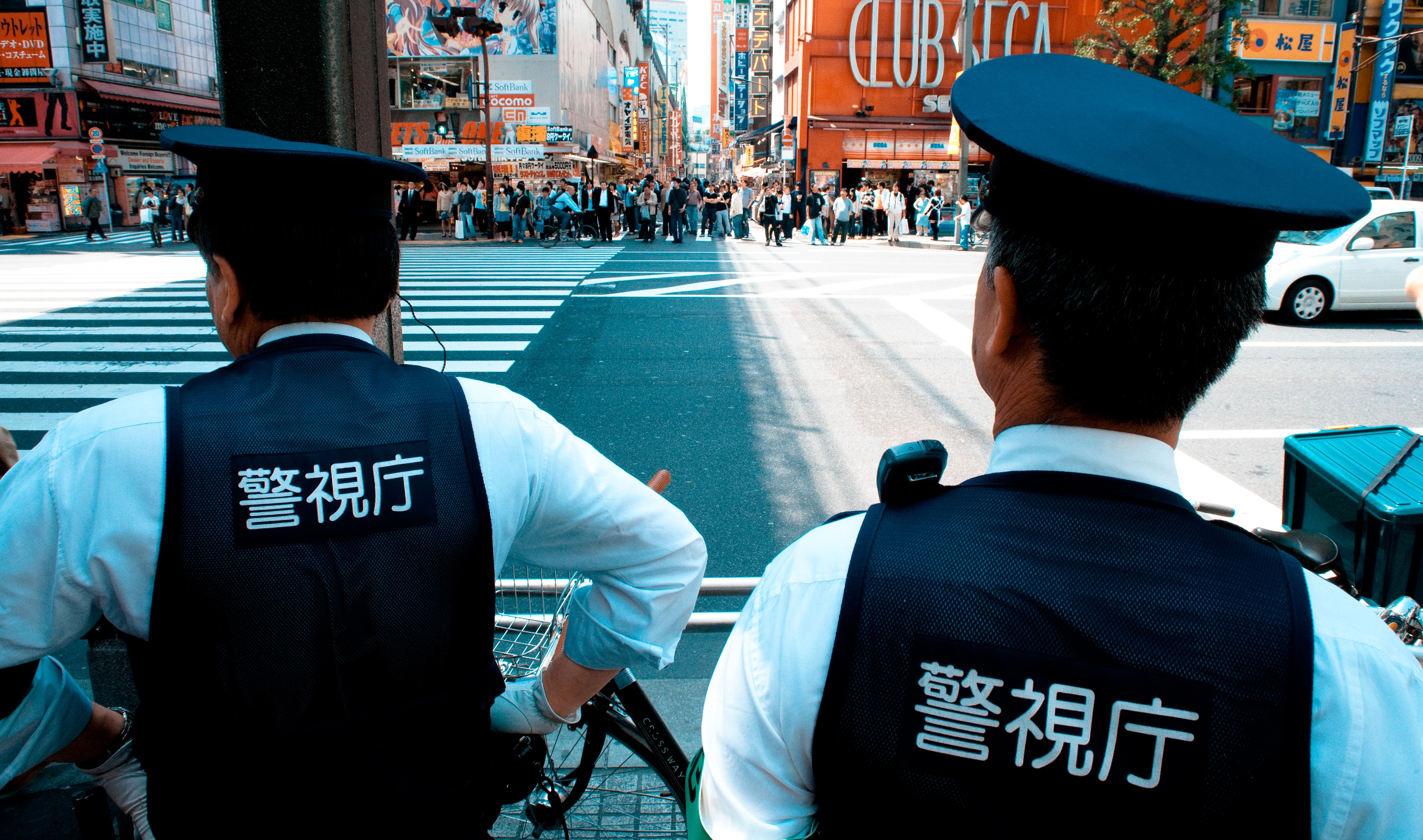 Fujitsu and Japanese Police Team up for Crypto and Blockchain Training