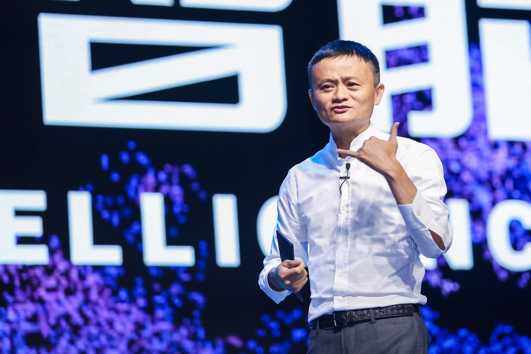 Jack Ma Goes for Blockchain, But Bitcoin Is
