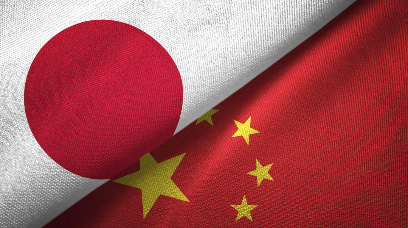 Japanese Finance Minister Urges China to Delay its Digital Fiat