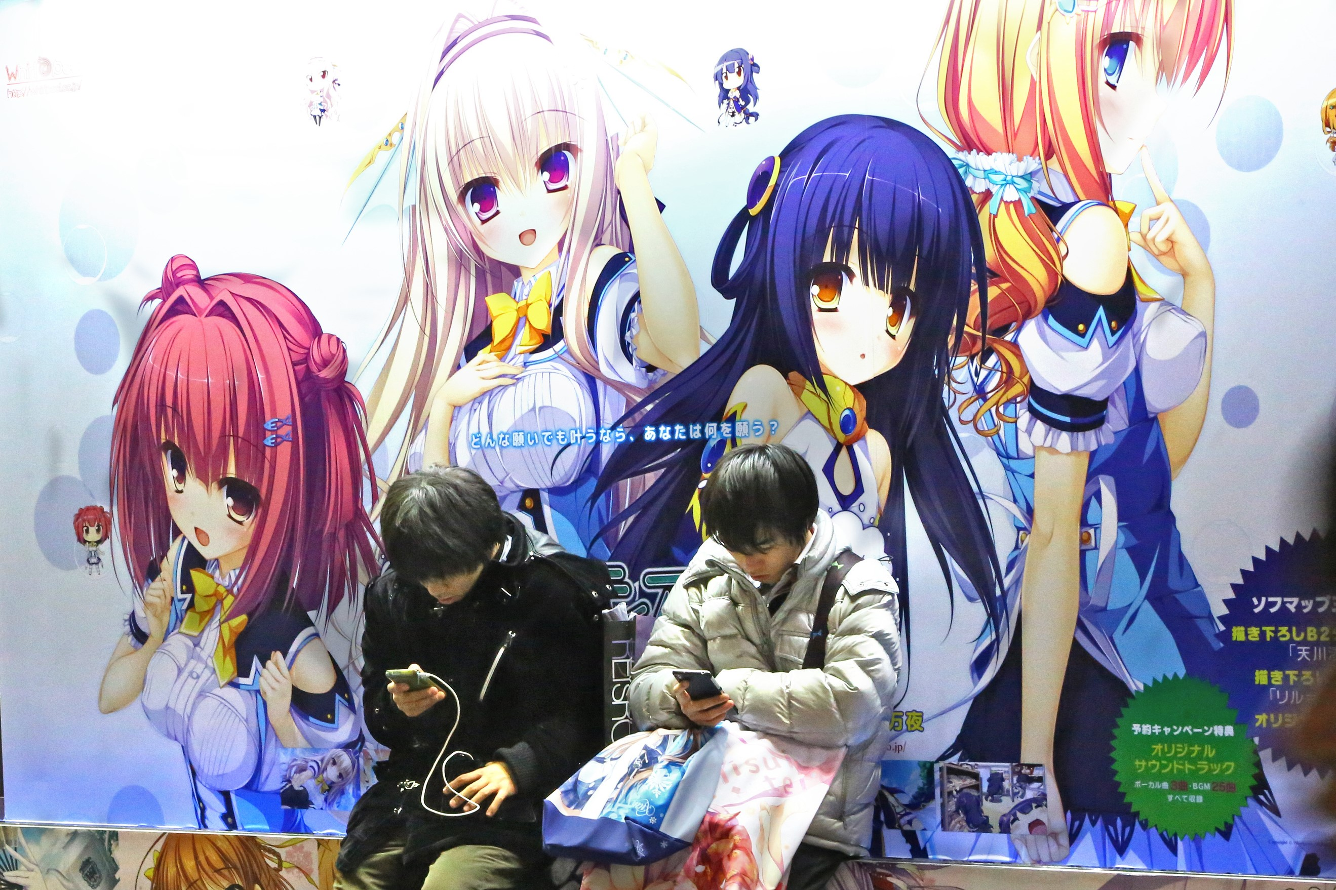 Manga and Anime's Relationship with Crypto is…Complicated