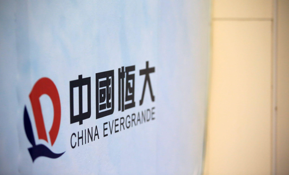The Unfolding Evergrande Debt Crisis And Its Potential Repercussions For Crypto Trading