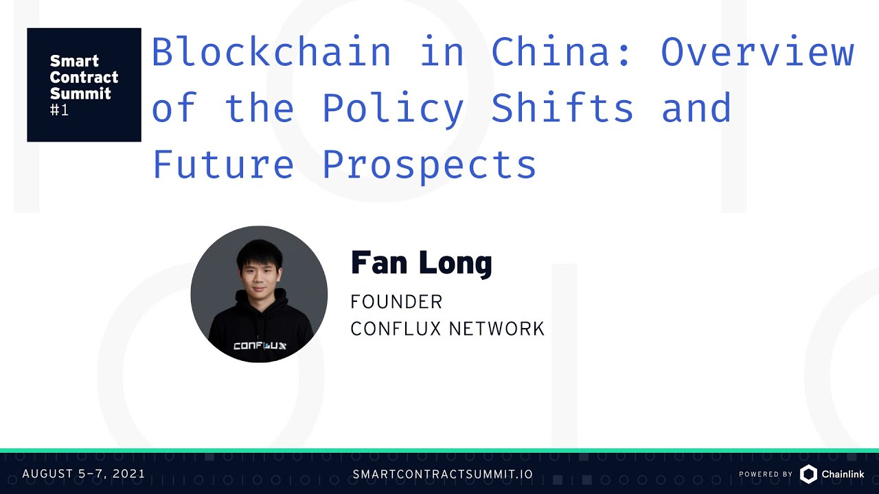 Blockchain in China: Overview of the Policy Shifts and Future Prospects